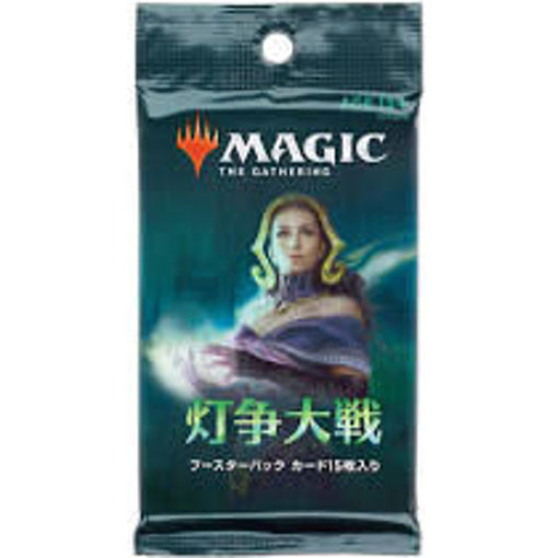 Picture of MTG: Japanese War of the Spark