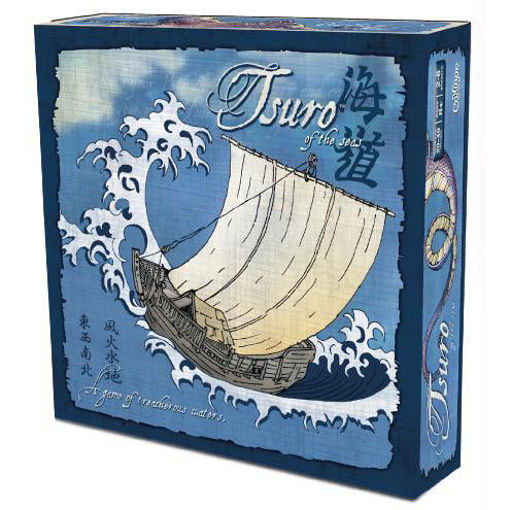 Picture of Tsuro of the Seas
